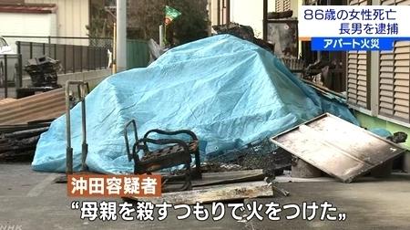 茨城県取手市アパート放火母親殺人4.jpg