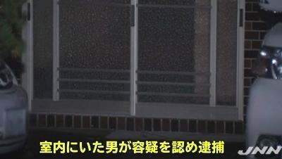 茨城県大子町高齢夫婦殺傷事件3.jpg