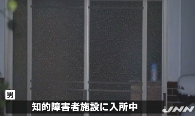 茨城県大子町高齢夫婦殺傷事件4.jpg