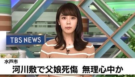 茨城県水戸市河川敷女子高生変死事件.jpg