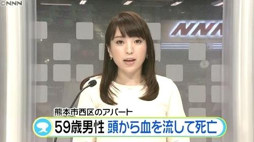 鈴木美穂アナがニュースを熊本市西区のアパート男性殺人事件.jpg