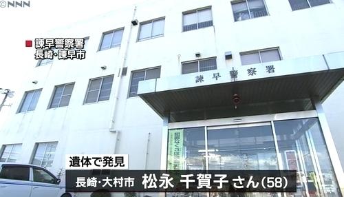 長崎県諫早市の倉庫女性死体遺棄事件1.jpg