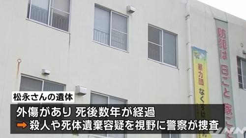 長崎県諫早市の倉庫女性死体遺棄事件2.jpg