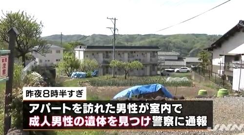 長野県小諸市アパート男性殺人事件1.jpg