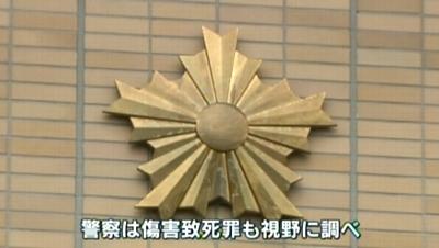 長野県茅野市男性暴行死事件4.jpg