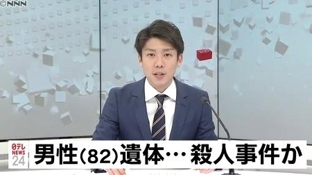 長野県飯田市82歳男殺人事件.jpg