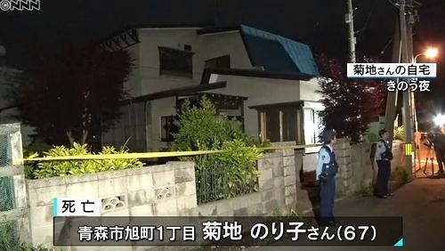青森市女性殺人事件2.jpg