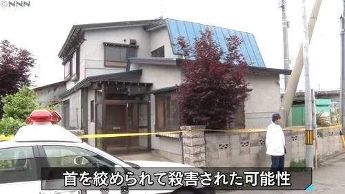 青森市女性殺人事件4.jpg