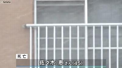 青森市浪岡の団地母親刺殺事件3.jpg