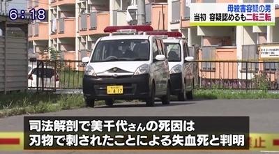 青森県五所川原市の団地で母親殺害事件2.jpg