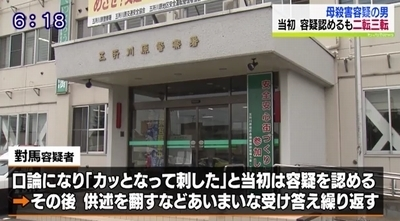 青森県五所川原市の団地で母親殺害事件3.jpg