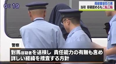 青森県五所川原市の団地で母親殺害事件4.jpg