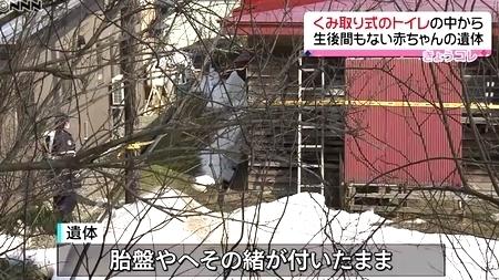 青森県今別町大川平便槽から乳児遺体1.jpg