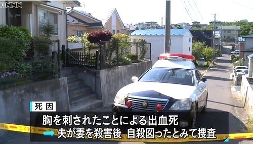 青森県八戸市64歳妻殺人4.jpg