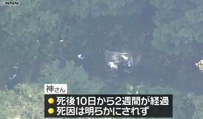 静岡市女性殺人死体遺棄事件1.jpg