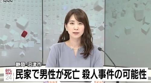 静岡県沼津市78歳男性惨殺事件.jpg