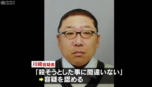 香川県丸亀市家族殺傷事件で父親逮捕1.jpg