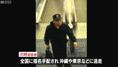 香川県丸亀市家族殺傷事件で父親逮捕4.jpg