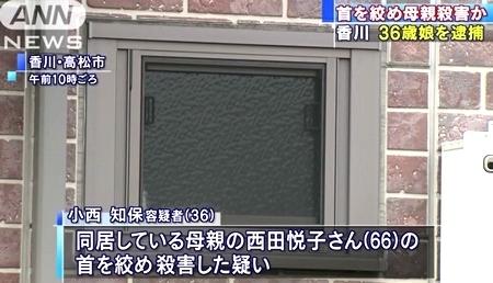 香川県高松市母親絞殺で娘逮捕2.jpg