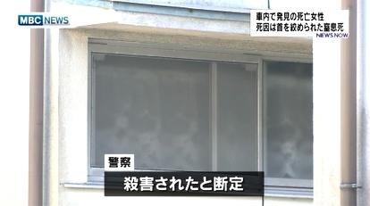 鹿児島市61歳女性殺人事件3.jpg
