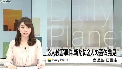 鹿児島県日置市男女5人連続惨殺事件.jpg