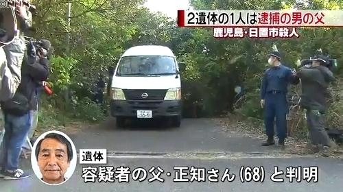 鹿児島県日置市男女5人連続惨殺事件4.jpg