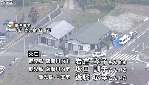 鹿児島県日置市男女5人連続惨殺事件6.jpg