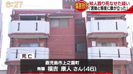 鹿児島県鹿児島市男性暴行死事件2.jpg