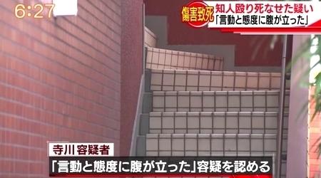 鹿児島県鹿児島市男性暴行死事件4.jpg