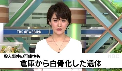 TBS尾島沙緒里アナ_長崎県諫早市の倉庫女性死体遺棄事件.jpg