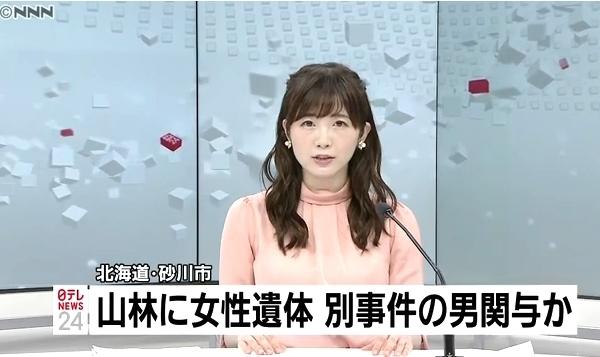 01榎本麗美がニュースを伝える_北海道砂川市女性遺体遺棄事件.jpg