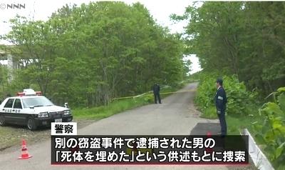 02榎本麗美がニュースを伝える_北海道砂川市女性遺体遺棄事件1.jpg