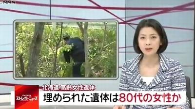 03榎本麗美がニュースを伝える_北海道砂川市女性遺体遺棄事件3.jpg