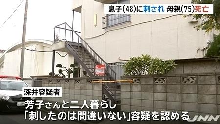 さいたま市北区母親惨殺事件3.jpg