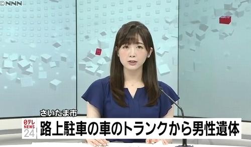 さいたま市自動車トランク男性変死体.jpg