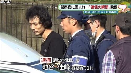 一家3人殺害--浜松市北区三幸町の会社員_池谷佳峰容疑者.jpg