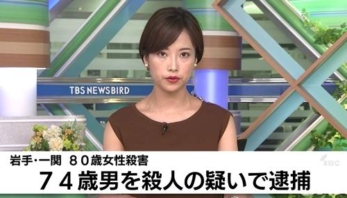 一関市女性殺人で74歳男逮捕.jpg