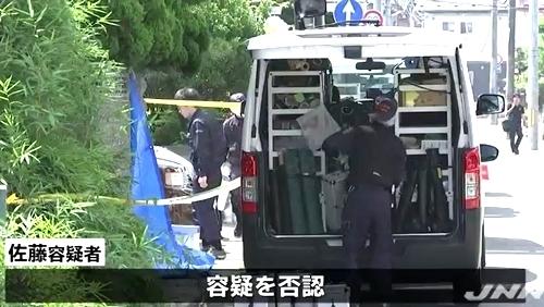 一関市女性殺人で74歳男逮捕5.jpg