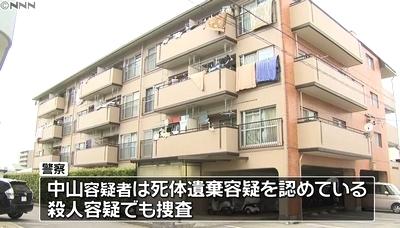 三重県熊野市女性妻殺人事件4.jpg