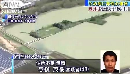三重県鈴鹿市ため池男性殺人1.jpg