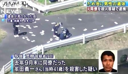 三重県鈴鹿市ため池男性殺人2.jpg