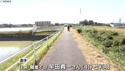 三重県鈴鹿市の池殺人事件1.jpg