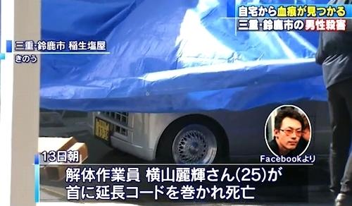 三重県鈴鹿市住宅軽自動車内男性殺人1.jpg