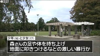 三重県鈴鹿市男子高校生暴行死事件1.jpg