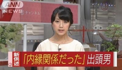 京浜運河スーツケース女性殺人.jpg