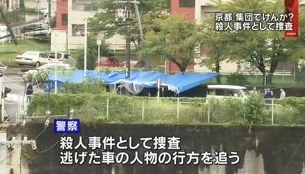京都伏見男性殺人事件3.jpg