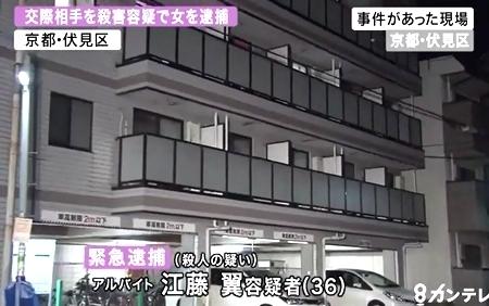 京都市伏見区ゆぅちょ銀行男性社員殺人.jpg