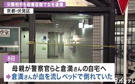 京都市伏見区ゆぅちょ銀行男性社員殺人2.jpg
