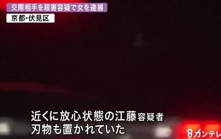 京都市伏見区ゆぅちょ銀行男性社員殺人3.jpg