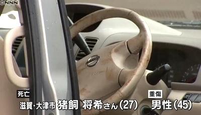 京都市伏見区路上2人殺傷事件3.jpg